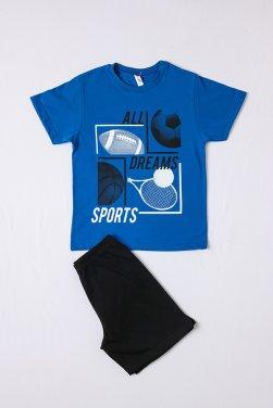 """Πυτζάμα """"All sports"""" μπλε"""
