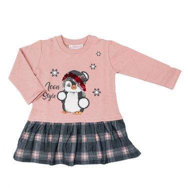 """Φόρεμα """"Penguin"""" Σομόν"""