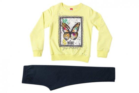 """Σετ κολάν εποχιακό """"Butterfly"""" κίτρινο"""