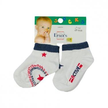 Σετ 2 ζευγάρια κάλτσες κοντές