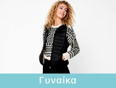 Γυναικεία Ρούχα - Γκούφη τζούνιορ