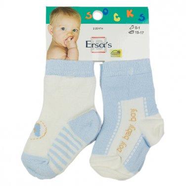"""Σετ 2 ζευγάρια κάλτσες """"Baby Boy"""" Γαλάζιο"""